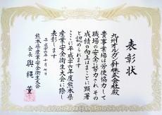 certificate-merit