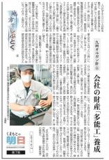 news-repo