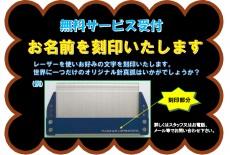 Hrimako-kokuin-info2